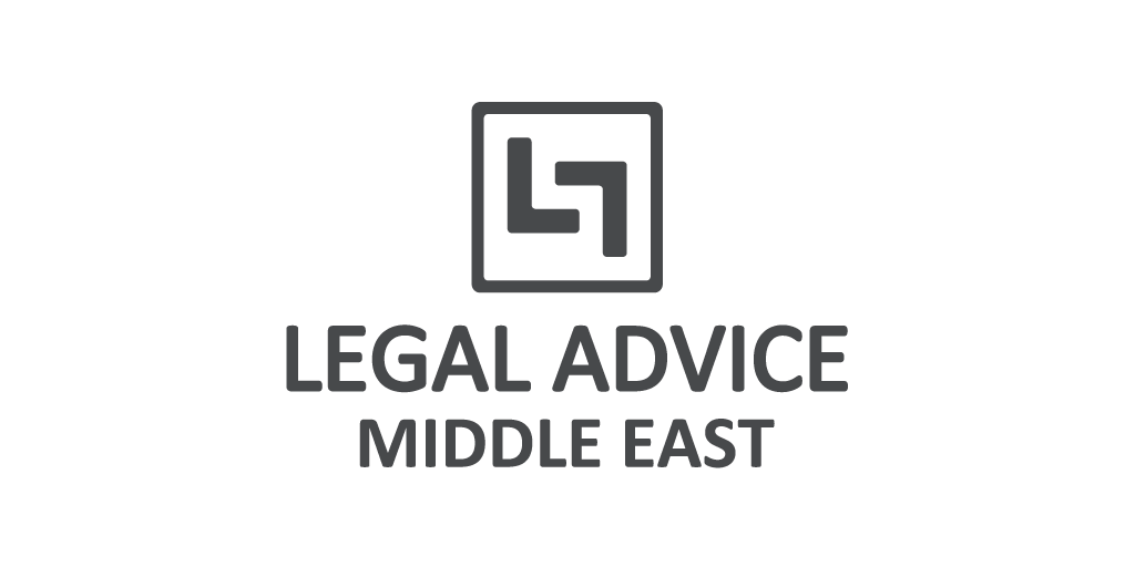 UAE Federal Law (11) of 1992 Concerning Issuance of the